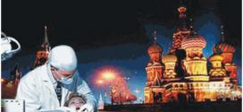 Dental Exhibition Moscow September 2013
